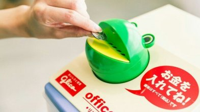 We put 100 yen in a mouth of plastic green frog when you get a snack from the box. (The photo from Glico official site)